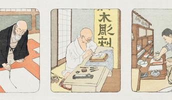 Japán művészet online tárlaton