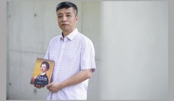 Petőfi népszerűsége töretlen Kínában