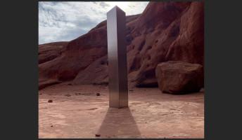 Űrodüsszeia a nemzeti parkban?